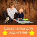 Как перестать злиться на ребенка